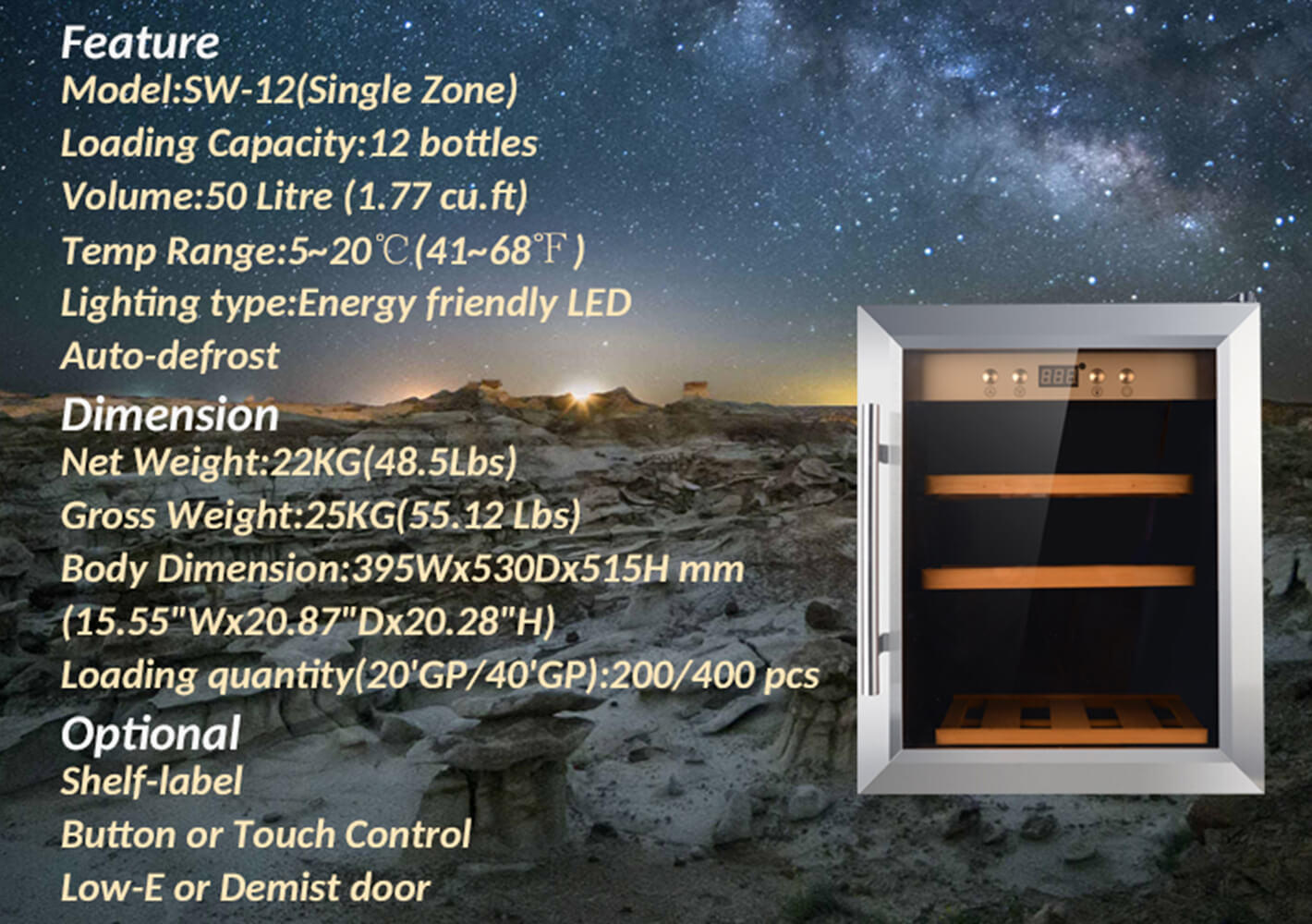 Sunnai high quality single zone wine fridge wholesale for indoor-1